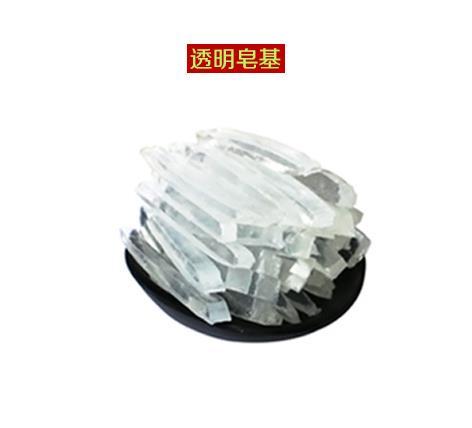 New Natural Transparent Glycerin Soap Base Raw Material for DIY Handmade Soap Use 200g/ bag for Soap Making(China (Mainland))