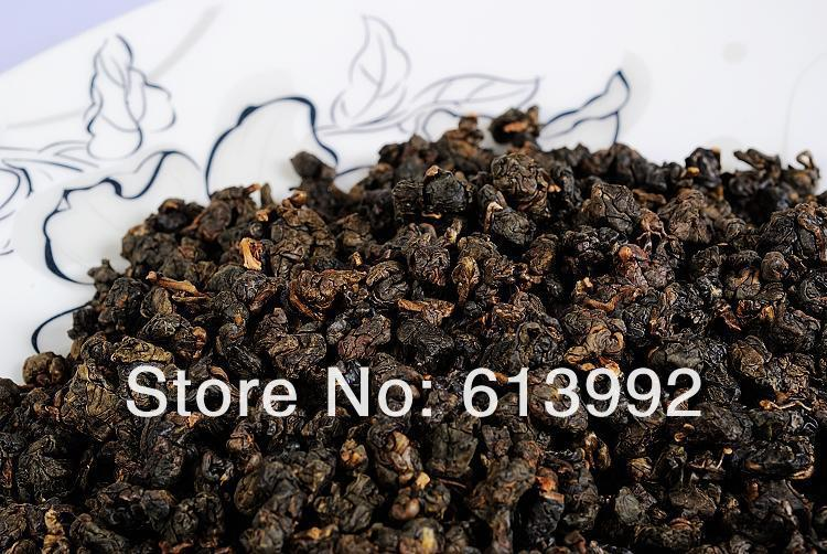 250g Black oolong tea famous roasted black wulong tea coffee flavor wu long tea Free shipping