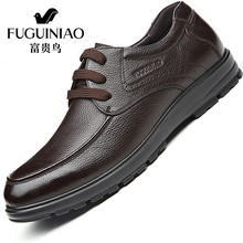 2016 Rushed Real Men Zapatillas Deportivas Mujer Yeezy Led Shoes Fgn Shoes Men's Casual Business Spring British Elderly Father(China (Mainland))