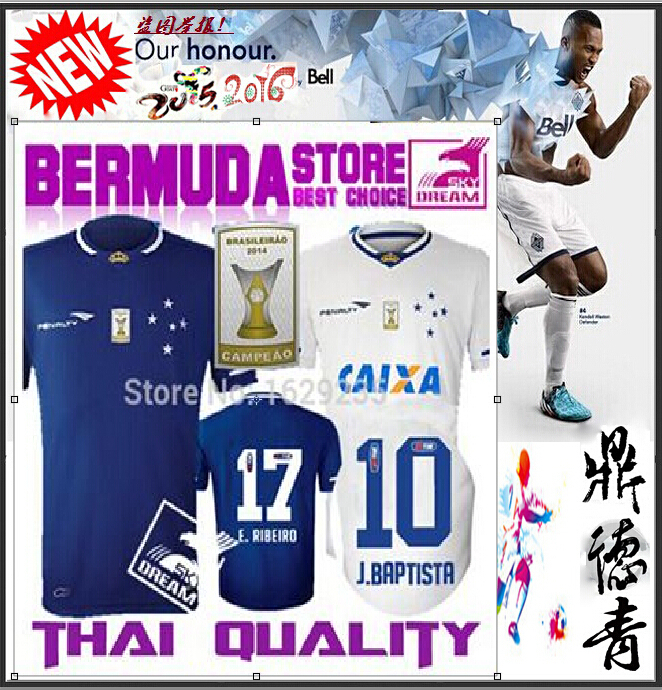 Cruise jersey 2015 MADE in thailand J BAPTIST AND RIBEIRO DEDE DAGOBE RTO ETERNAL R GOULART Cruise away football jersey(China (Mainland))