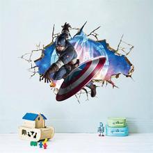 Капитан Мститель популярные мультфильм мальчик вентиляторы Герой домашняя этикета стикера стены/красивый детская комната декор детская игрушка подарки