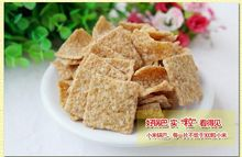delicious Food Authentic native characteristics Gourmet 60G food delicacies crispy rice store over provinces and cities