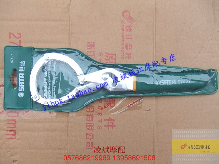 600 motorcycle engine oil filter plate cell phones oil filter removal tools of high quality and durable world(China (Mainland))