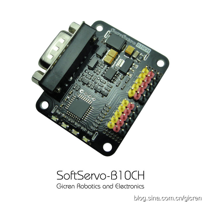 SoftServo - B10CH RS485 I2C interface 10 channel PWM signal steering controller Brazil(China (Mainland))