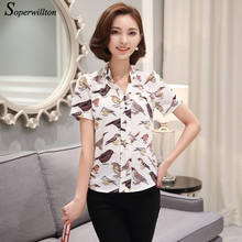 Soperwillton 2016 New Summer Women Shirts Vintage Blouses V-neck Bow Print Blouse Shirt Fashion Chiffon Blouse Femme #BX003(China (Mainland))