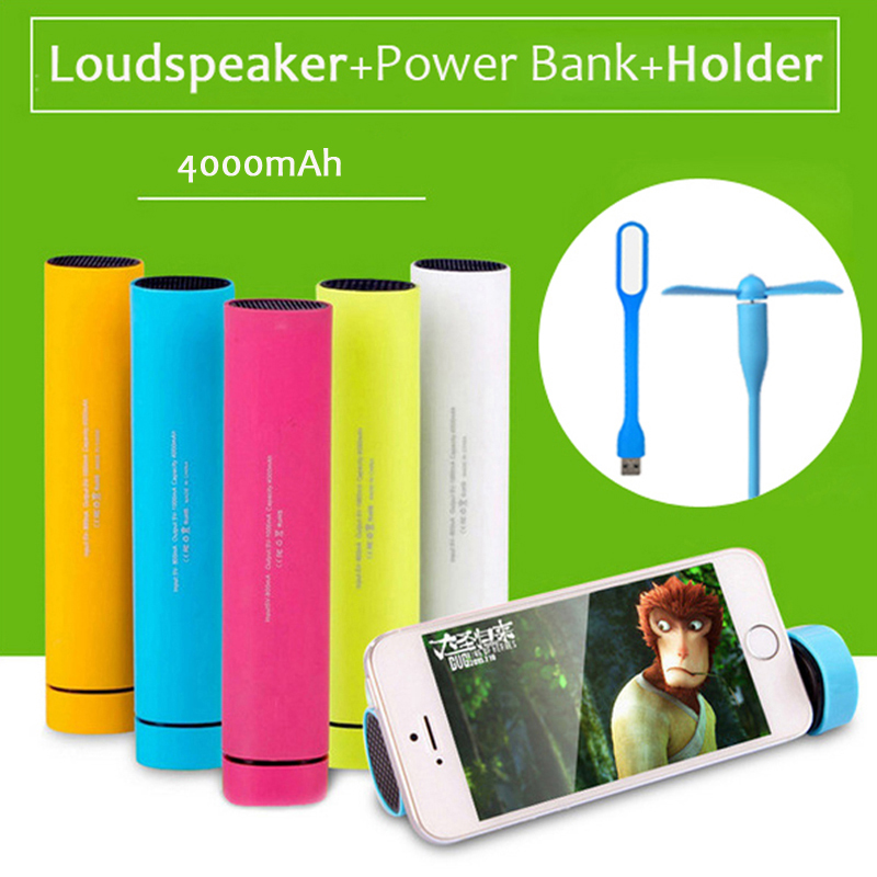 SD08 New 3 In 1 Loudspeaker Holders Mount 4000mAh Power Bank External Battery Charger Backup For iPhone Samsung + USB Light Fan(China (Mainland))
