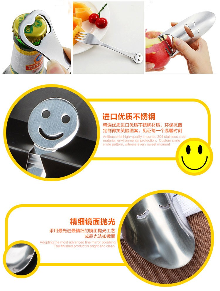 Buy 12Pcs/set High quality Stainless steel smiley spoon  fork suit Dinnerware Kitchen tool Creative Tableware cheap
