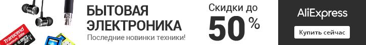 1 копейка 1867 г. ЕМ. Александр II Екатеринбургский монетный двор. Новый тип