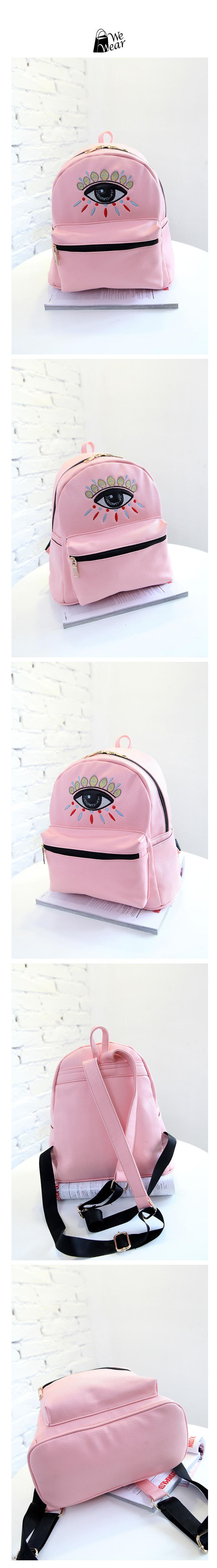 E-len 2015 Eyes Embroidery Casual Women Backpack Japan And South