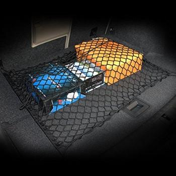 Car Styling 70 x 70cm Universal Fit Car Trunk Luggage Storage Cargo Organizer Useful Nylon Elastic Mesh Net With 4 Plastic Hooks