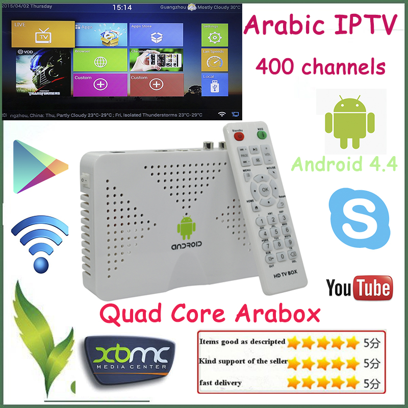 free shipping iptv arabic channel includes 400 channel ,arabic iptv box free tv for one year <br>