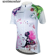 Buy 2017 women's Sportswear Cycling Jerseys short sleeve Cycling clothing bicycle bike jersey Maillot Ropa Ciclismo MTB top Red for $12.15 in AliExpress store