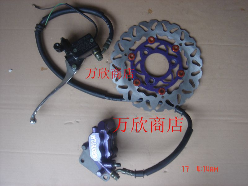 Front electric car conversion kit disc brake disc Motorcycle brake hose pump the brakes up and down(China (Mainland))