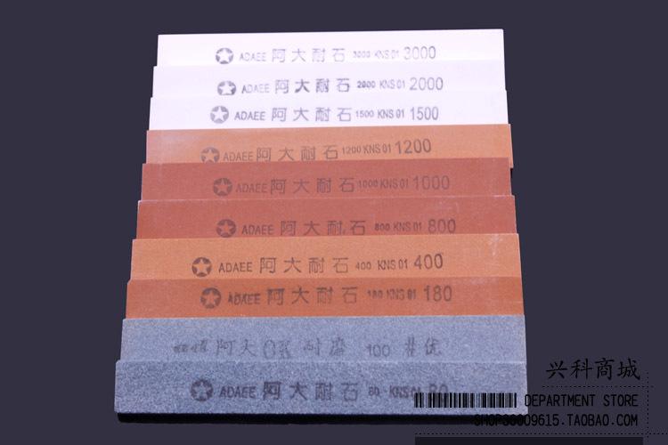Sharpening Stone knife sharpener system Grindstone Whetstone polish kitchen tool pedra de amolar honing(China (Mainland))