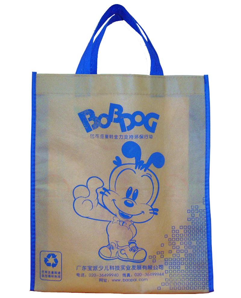 special handle non woven bag with customer logo MOQ 500 PCS<br><br>Aliexpress