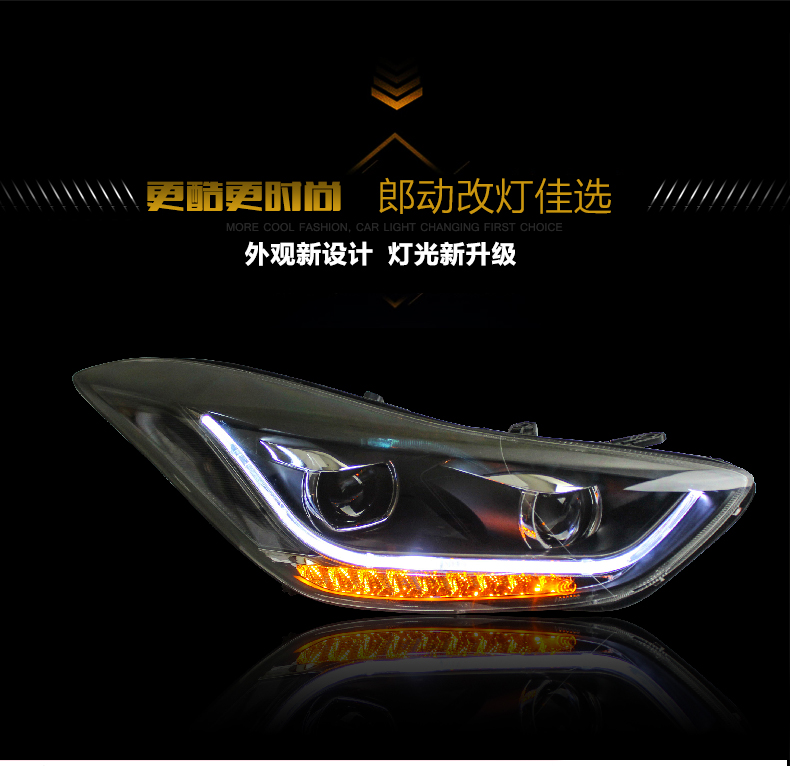 car styling For Hyundai ELANTRA headlights U angel eyes DRL 2015 For ELANTRA LED light bar DRL Q5 bi xenon lens h7 xenon