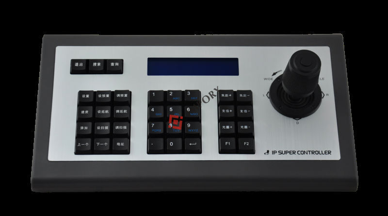 Network Keyboard Controller CCTV PTZ Keyboard Controller RS-485 Camera Security CCTV System Multi-function Controlling Keyboard<br><br>Aliexpress