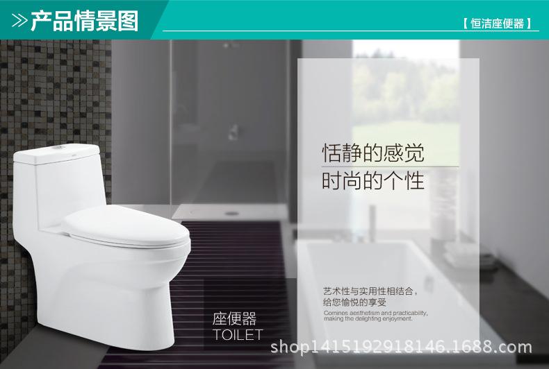Royal nine animal husbandry DC toilet the toilet manufacturers to undertake wholesale OEM(China (Mainland))