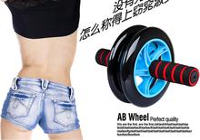 Nutrilite брюшной колесо abs тонкая талия и живот круглые ролика колеса немые спорт тренажеры домашние спортивные хорошее