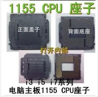 Computer motherboard 1155 patch 1156 CPU socket 1156 CPU(China (Mainland))