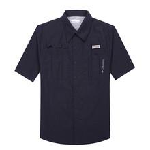 Plus Size Shirt Men Plaid Shirt Quinquagenarian Short-Sleeve Shirt 10 Color Top Male Plaid Cardigan Large Camisa Masculina 2810