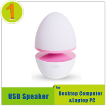 2016 Fashion USB Speaker With Colorful Breathing Light For Laptop Desktop Computer Notebook Audio Speaker Amplifier For PC