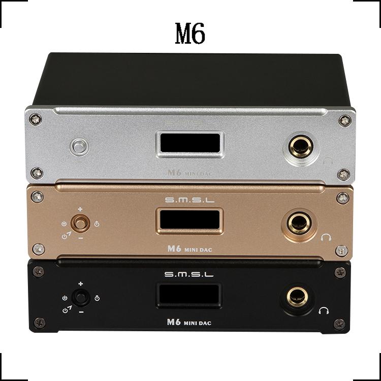 2015 NEW SMSL M6 32bit 384KHZ multifunctional audio decoder amp asynchronous machine  free shipping <br><br>Aliexpress