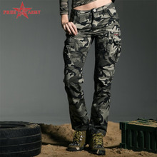 Military Style Camouflage Women's Pants High Quality Mid Waist Cargo Camouflage Army Green Leisure Outdoors Trousers GK-9370B