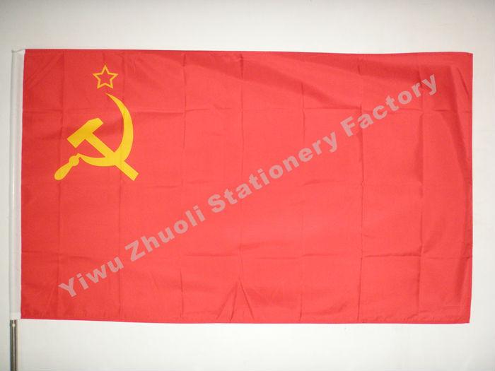Флаги, знамена и аксессуары из Китая