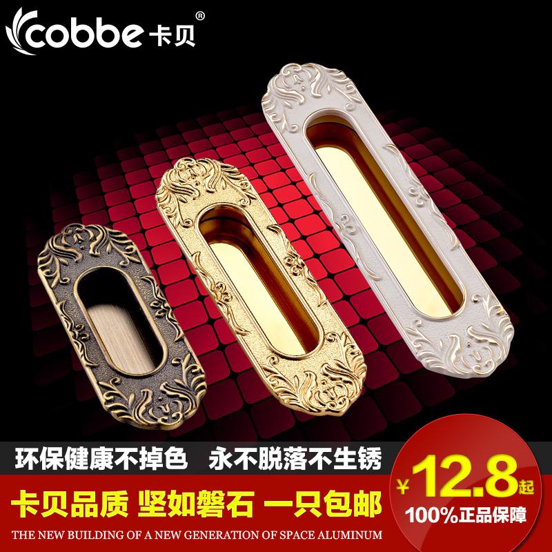 Cabernet need modern European dark slotted drawer wardrobe door handle cabinet door sliding door stealth flat handle(China (Mainland))