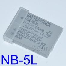NB-5L NB5L Battery Canon PowerShot S100,S110,SD950,SD970,SD990,SX200 IS,SX200IS,SX210 IS,SX230 HS,SX230HS Digital Camera - sunny--Digital Accessories store
