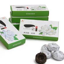 puer tea High Quality Popular Mini Compressed puer Jasmine Taste Flower Tea Fashion Preserve Healthy Fresh