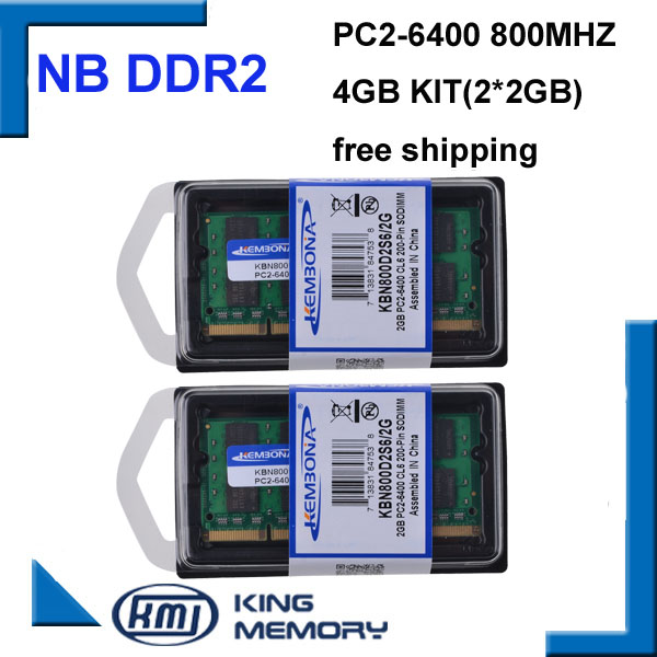 DDR2 (2X2G) 800 201