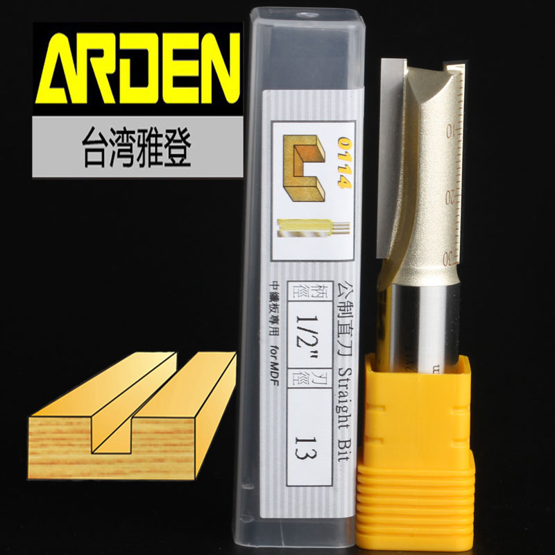"""fresas para router Woodworking Tools Metric Flute Straight Bit Arden Router Bits - 1/2*13mm - 1/2"""" Shank - Arden A0114418(China (Mainland))"""