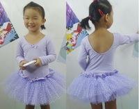 одежда для балета BHL sz3/8y _