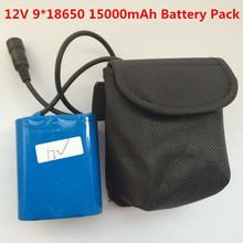 Rechargeable 9 X 18650 Li-ion Battery Pack With Bag for 12V LED Bike Lights 12V 15000mAh DC 3.5*1.35MM 18650 12V Battery Pack(China (Mainland))