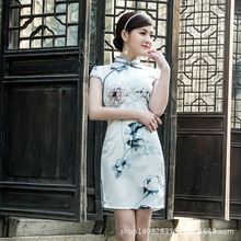 Summer style women dress satin cheongsam vestidos Traditional Chinese formal Party Dresses Mini Evening Dress Size:S M L XL XXL