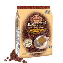 Malaysia imports Home s cafe original flavor ipoh white coffee 600 g instant coffee kopi putih
