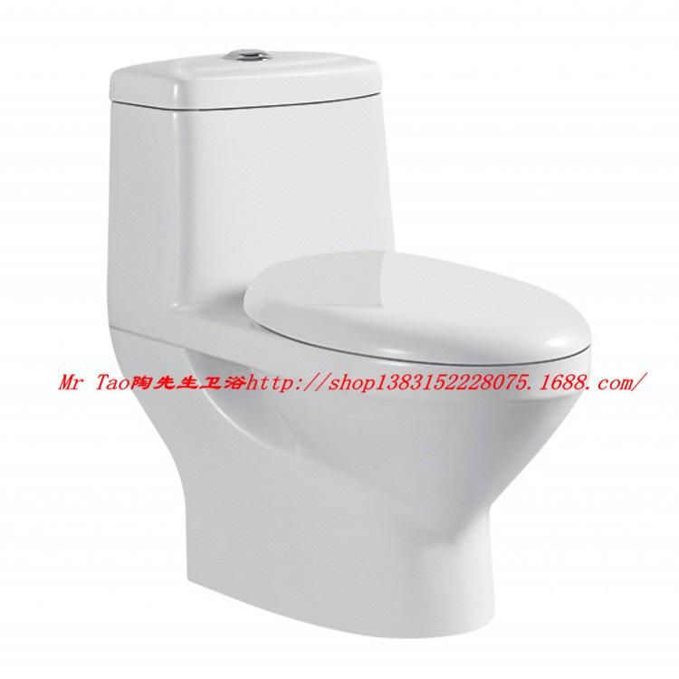 Comprar ofertas platos de ducha muebles sofas spain for Saneamientos baratos
