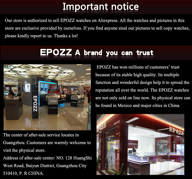 EPOZZ OUTLET