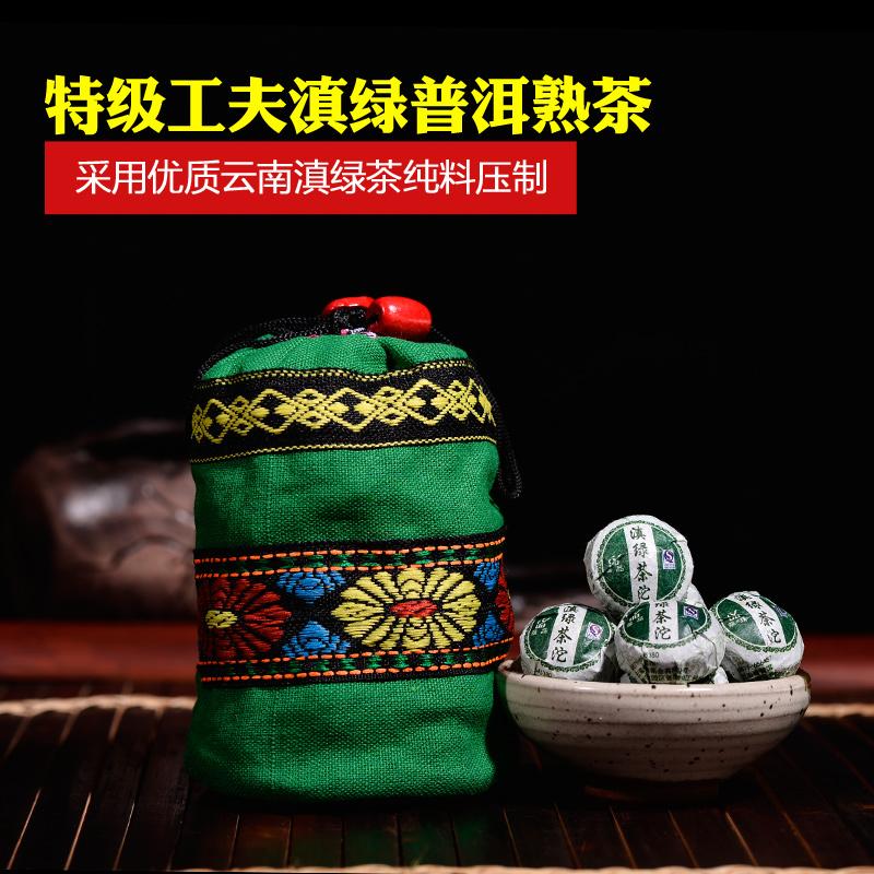 Ultra small package 50 Yunnan Green Tea bag, Chinese Yunnan Pu'er Tea Pu'er Tea Pu'er Tea care, slimming food free delivery(China (Mainland))