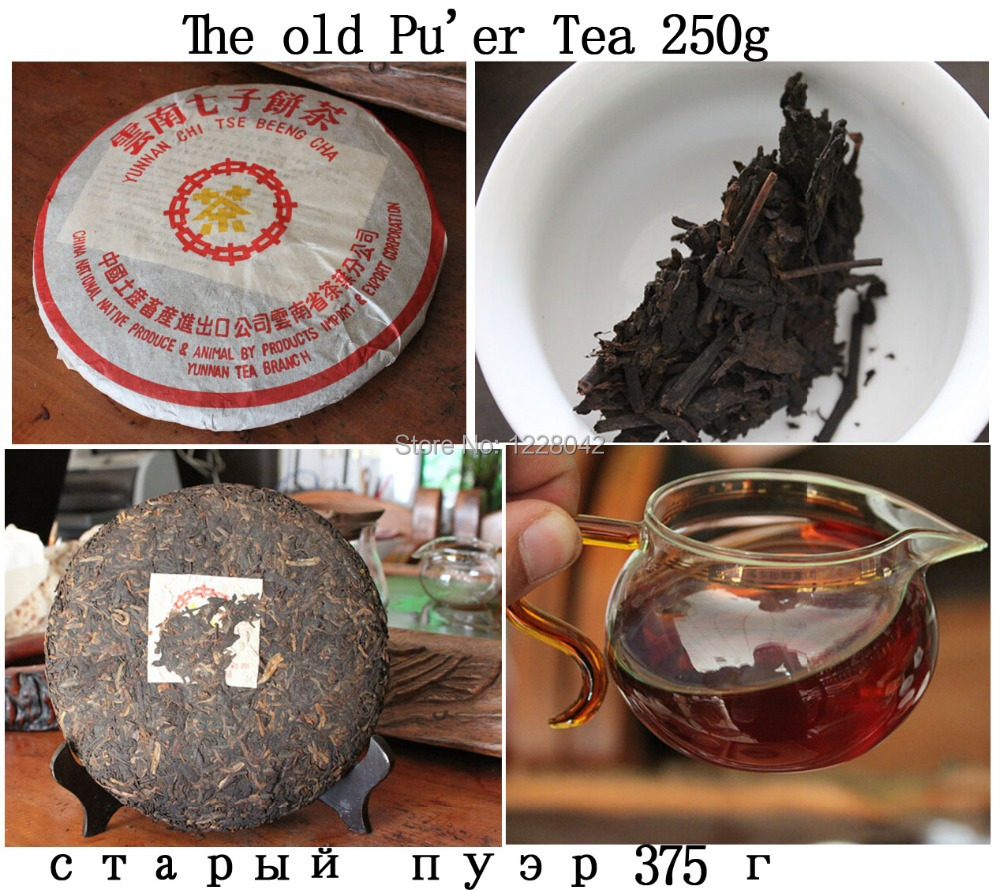 sale ripe pu er tea 357g oldest puer tea ansestor antique honey sweet dull red Puerh