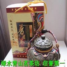 2008 PU er tea 988g senior gift unique gcaddy super beautiful(China (Mainland))