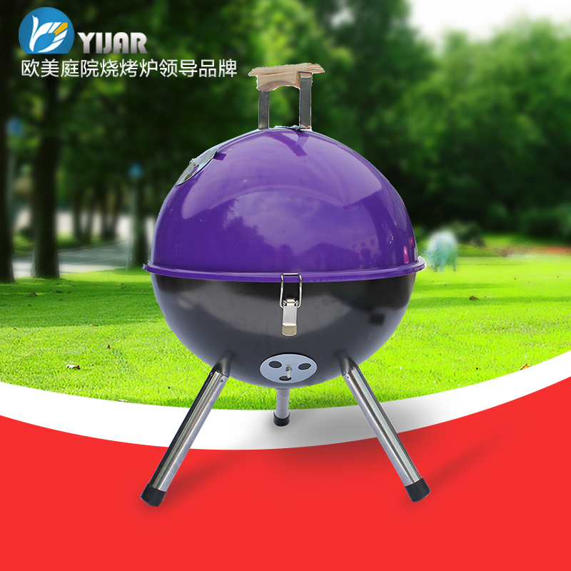Light Weight Outdoor Camping Travel Cooking Picnic Charcoal BBQ Grill Portable Folding Iron Barbecue Grill free shipping(China (Mainland))