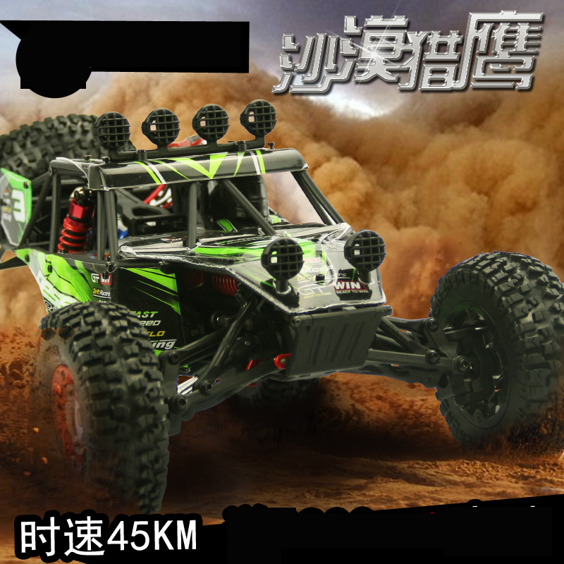 RC Car  FY03 Eagle-3 1:12 Truck 2.4G remote control Car 4WD Desert Off-Road climbing Truck Car can be Upgraded<br><br>Aliexpress