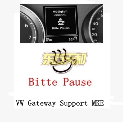 MKE CC Passat B7 Golf 6 MK6 Jetta Tiguan Scirocco CanBus Gateway 7N0 907 530 AN/AA/AJ Support fatigue driving reminder  -  BeiJing DongFangTianHe Auto Parts store