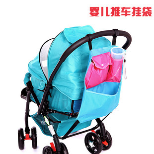 The new baby stroller car accessories multifunctional waterproof bag red blue baby cart(China (Mainland))