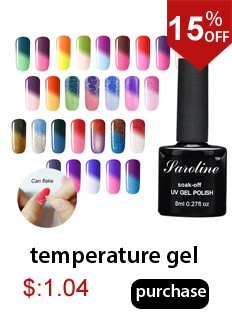 Saroline Esmalte Permanent lucky Colors cheap Gel Nail Polish Set Gel Lacquers Varnishes One Step UV/LED Nail Gel 3 in 1