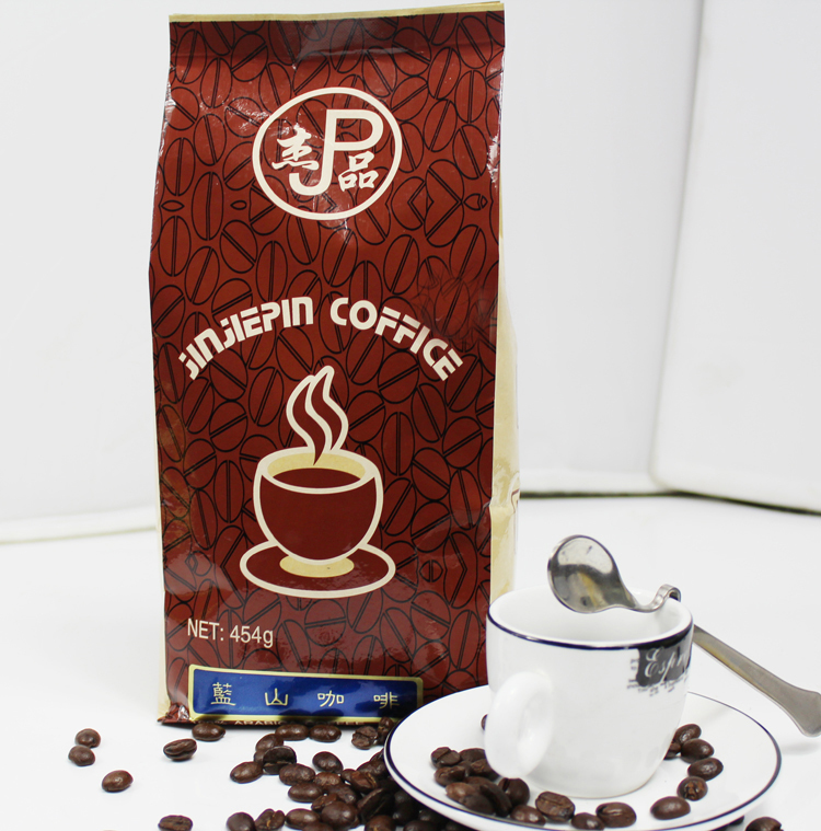 Free shipping Blue Mountain Coffee Beans 454g Lightly Freshly Roasted Slimming Green Coffee Beans Organic Black