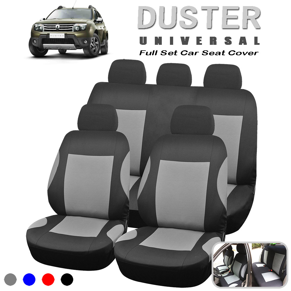 Popular Cool Car Seat Covers Buy Cheap Cool Car Seat